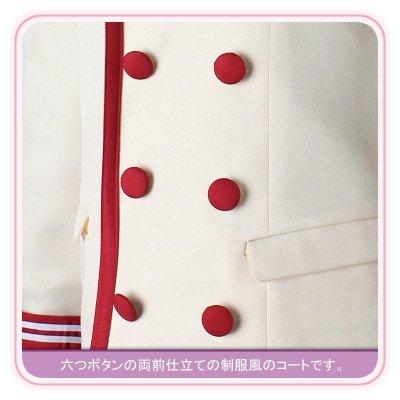 画像1: 終焉ノ栞プロジェクト A弥 コスプレ衣装