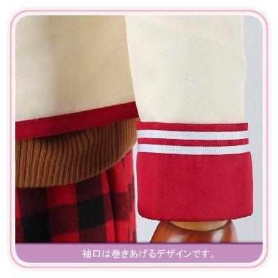 画像1: 終焉ノ栞プロジェクト C太 コスプレ衣装