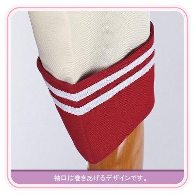 画像3: 終焉ノ栞プロジェクト A弥 コスプレ衣装