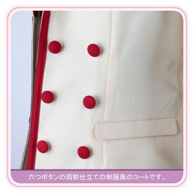画像2: 終焉ノ栞プロジェクト D音 コスプレ衣装