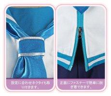 画像4: 凪のあすから 伊佐木要 コスプレ衣装 (4)