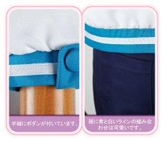 画像5: 凪のあすから 伊佐木要 コスプレ衣装 (5)