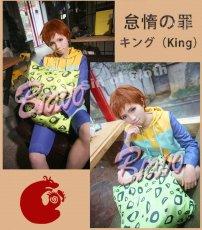 画像3: 七つの大罪 The Seven Deadly Sins キング / ハーレクイン コスプレ衣装 (3)