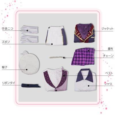 画像3: IDOLiSH7 アイドリッシュセブン RESTART POiNTER 逢坂壮五 コスプレ衣装
