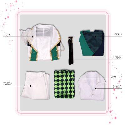 画像2: IDOLiSH7 アイドリッシュセブン RESTART POiNTER 二階堂大和 コスプレ衣装