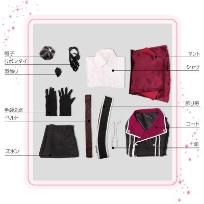 画像3: IDOLiSH 7 アイドリッシュセブン TRIGGER 九条天 コスプレ衣装