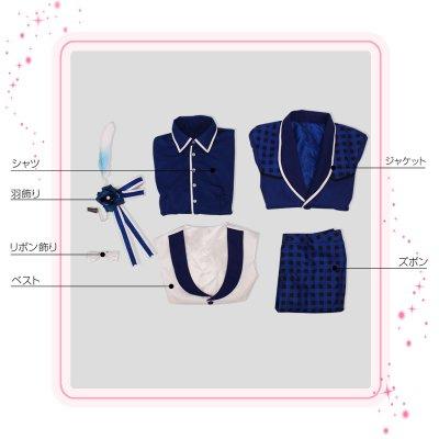 画像3: B-PROJECT MooNs 釈村帝人 コスプレ衣装