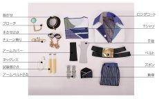 画像5: IDOLiSH7アイドリッシュセブン メルヘンドリーム 十龍之介 一番くじ衣装 (5)