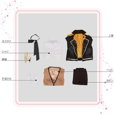 画像3: うたの☆プリンスさまっ♪ マジLOVEレジェンドスター 神宮寺レン コスプレ衣装