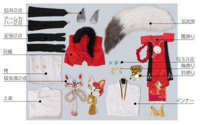 画像3: 陰陽師 妖狐(ようこ) 風流たるもの コスプレ衣装