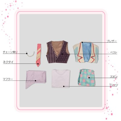 画像2: バンドやろうぜ! Fairy4pril 鳳葵陽(オオトリ アサヒ) コスプレ衣装