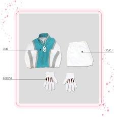 画像4: Fate/Grand Order FGO ロマニ・アーキマン コスプレ衣装 (4)