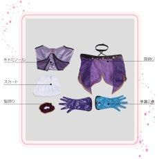 画像8: Fate/Grand Order FGO メディアリリィ コスプレ衣装 (8)