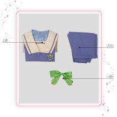 画像6: A3!(エースリー) 夏組 瑠璃川幸 聖フローラ中学校制服 コスプレ衣装 (6)