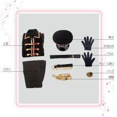 画像13: ツキウタ。 TSUKINO EMPIRE(ツキノ帝国) 如月恋 コスプレ衣装 (13)