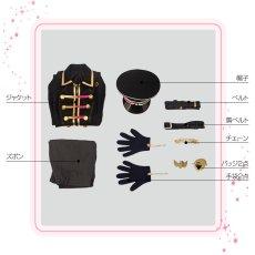 画像12: ツキウタ。 TSUKINO EMPIRE(ツキノ帝国) 卯月新 コスプレ衣装 (12)