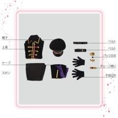 画像12: ツキウタ。 TSUKINO EMPIRE(ツキノ帝国) 皐月葵 コスプレ衣装 (12)