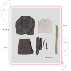 画像6: ひとりじめマイヒーロー 大柴康介 コスプレ衣装 (6)