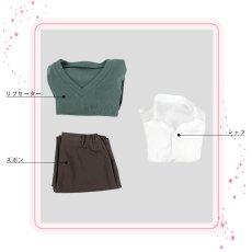 画像7: ひとりじめマイヒーロー 勢多川正広 コスプレ衣装 (7)
