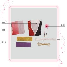 画像7: IDOLiSH7アイドリッシュセブン 大正ロマン 百(モモ) コスプレ衣装 (7)