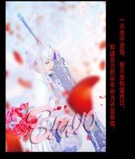 画像4: SINoALICE -シノアリス- スノウホワイト コスプレ衣装 (4)