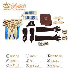 画像10: Fate Grand Order FGO オジマンディアス 霊基再臨 第二段階 コスプレ衣装 (10)