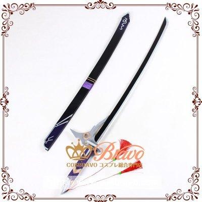 画像3: 英雄伝説 閃の軌跡 リィン・シュバルツァー 太刀 145cm コスプレ道具