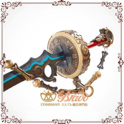 画像2: SINoALICE -シノアリス- アリス 束縛の剣 刀 コスプレ道具
