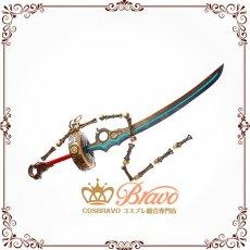 画像1: SINoALICE -シノアリス- アリス 束縛の剣 刀 コスプレ道具  (1)
