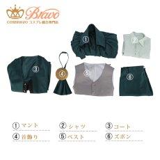 画像13: Fate/Grand Order FGO 再臨 巌窟王 エドモン・ダンテス コスプレ衣装 (13)