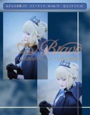 画像2: Fate/Grand Order FGO アルトリア・ペンドラゴン オルタ 霊基再臨 3段階 水着 黒王 コスプレ衣装 (2)