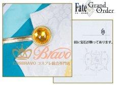 画像4: Fate/Grand Order FGO 清姫 コスプレ衣装 霊基再臨 第二段階 バーサーカー (4)