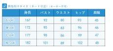 画像8: Fate/Grand Order FGO 英霊正装 アーサー・ペンドラゴン コスプレ衣装 (8)