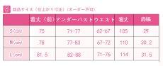 画像10: Fate/Grand Order Fate/kaleid liner プリズマ☆イリヤ イリヤスフィール・フォン・アインツベルン コスプレ衣装 霊基再臨 第二段階 キャスター (10)