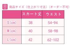画像11: Fate/Grand Order Fate/kaleid liner プリズマ☆イリヤ イリヤスフィール・フォン・アインツベルン コスプレ衣装 霊基再臨 第二段階 キャスター (11)