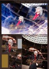 画像6: Fate/Grand Order FGO アントニオ・サリエリ コスプレ衣装 霊基再臨 第二段階 スーツ (6)