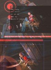 画像2: Fate/Grand Order FGO ナイチンゲール コスプレ衣装 霊基再臨 第2段階 (2)