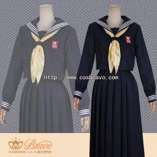 画像6: 在庫!今日から俺は 京子 学生服 スケバン セーラー服 コスプレ衣装 ロングスカート (6)