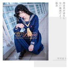 画像3: 在庫!今日から俺は 京子 学生服 スケバン セーラー服 コスプレ衣装 ロングスカート (3)