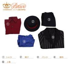 画像5: ヒプノシスマイク Limited Base 山田二郎 コラボグッズ衣装 スーツ コスプレ衣装 (5)