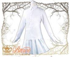 画像7: 約束のネバーランド 約ネバ エマ コスプレ衣装 (7)