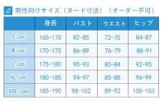 画像10: ワンパンマン 戦闘服 ヒーロースーツ 主人公 サイタマ コスプレ衣装 (10)