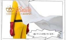 画像8: ワンパンマン 戦闘服 ヒーロースーツ 主人公 サイタマ コスプレ衣装 (8)