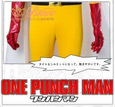 画像9: ワンパンマン 戦闘服 ヒーロースーツ 主人公 サイタマ コスプレ衣装 (9)