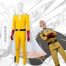 画像4: ワンパンマン 戦闘服 ヒーロースーツ 主人公 サイタマ コスプレ衣装 (4)