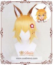 画像1: 世話やきキツネの仙狐さん 主人公 仙狐 コスプレウィッグ 耳付き (1)