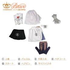 画像15: SINoALICE -シノアリス- スノウホワイト コスプレ衣装 (15)
