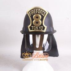 画像1: 炎炎ノ消防隊 第8特殊消防隊 防火服 全員 ヘルメット コスプレ道具 (1)