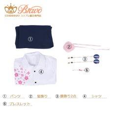 画像5: 刀剣乱舞 内番 北谷菜切 コスプレ衣装 (5)