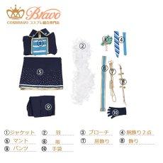 画像6: IDOLiSH7 アイドリッシュセブン REUNION 四葉環 コスプレ衣装 (6)